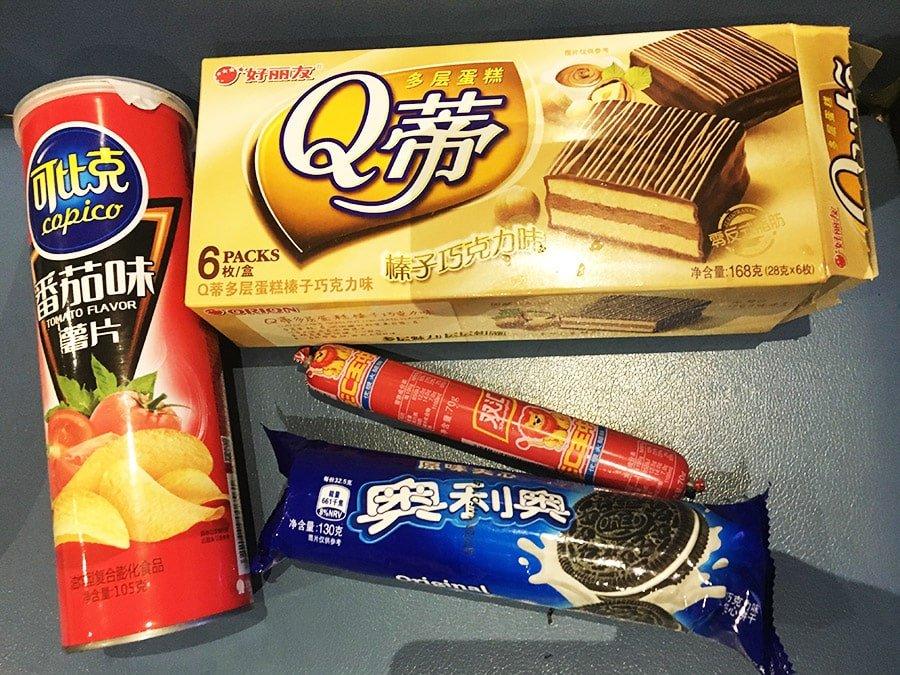 Productes adquirits en un supermercat xinés